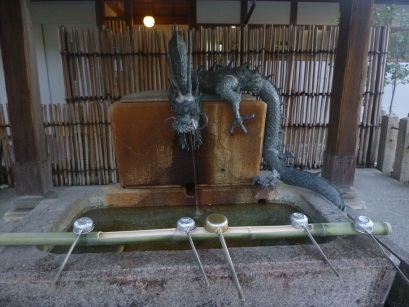 Fountain in a temple in Kyoto, Japan