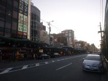 Kyoto, street. Japan