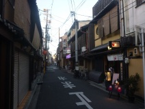 Kyoto, Gion's district, Japan