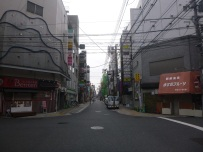 Hiroshima, a street downtown, Japan