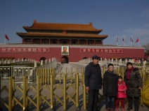 Beijing, entrance to the forbidden city, China