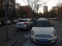 Beijing, brand new cars, China