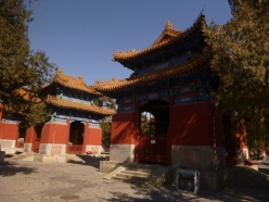 Beijing, Confucius temple, China