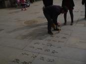 Xi´an, calligraphy, China