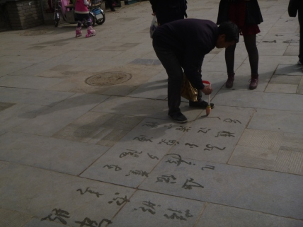 Xi´an, calligraphy, China