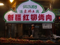 Xi´an, Hui muslim district, China