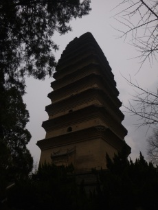 Xi´an, small goose pagoda, China