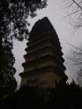 Xi´an, small goose pagoda, China