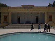 Zoroastrian temple of fire, Yazd