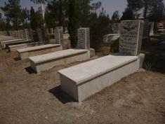 Zoroastrian tombs, Yazd, Iran