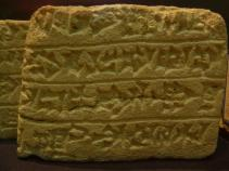Sush museum, cuneiform writing, Iran