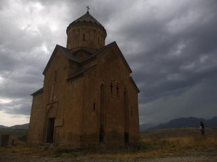 Areni's church, Armenia
